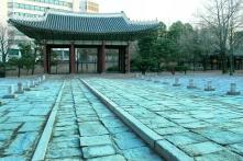Deoksugung Palace's Junghwamun